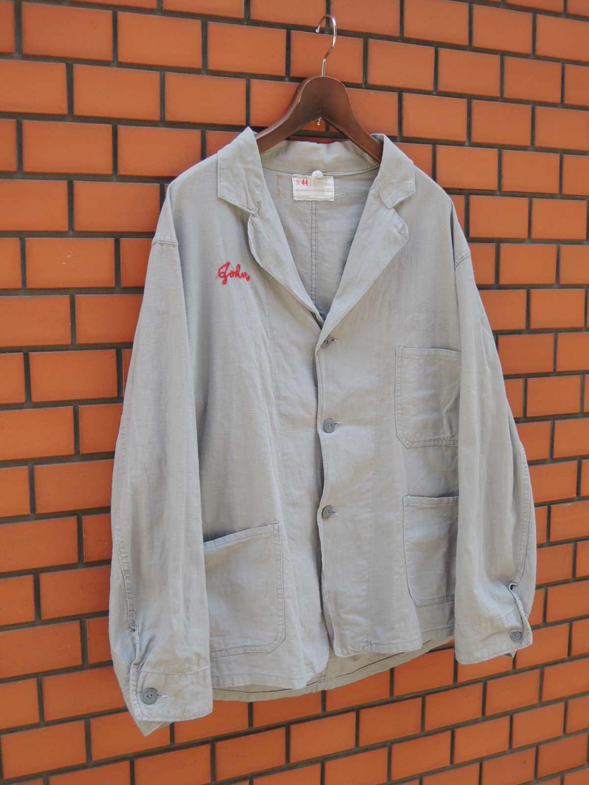 workjacket03.JPG